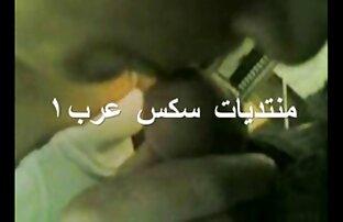 Đầu tiên xuất tinh video xxx phim hd cho nóng mẹ kế bên cửa